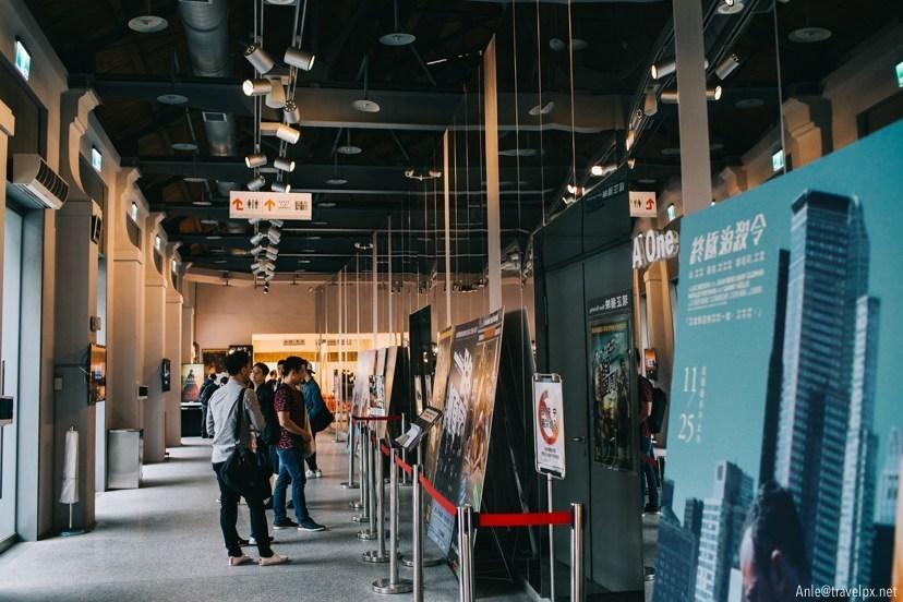 Huashan 1914 Creative Park taipei (1)