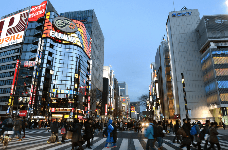 Tokyo Airport how to get to tokyo from airport,tokyo airport to tokyo station,tokyo airport to tokyo city,