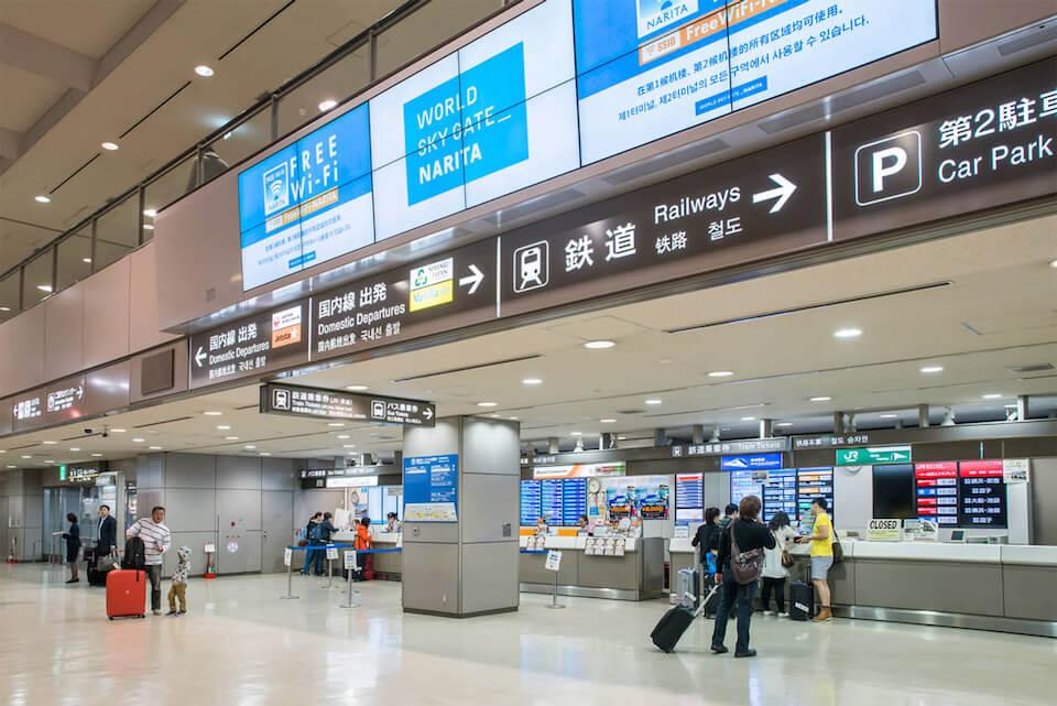 Tokyo Airport tokyo haneda airport to tokyo city,tokyo airport to city center