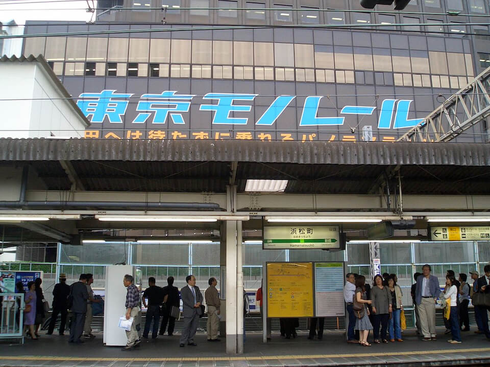 Tokyo Airport how to get from tokyo airport to city,how to get from tokyo airport to city centre,how to get from tokyo haneda airport to city,
