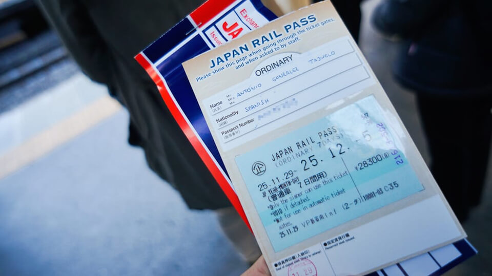 Tokyo airport to Tokyo city — How to get from Narita Airport to