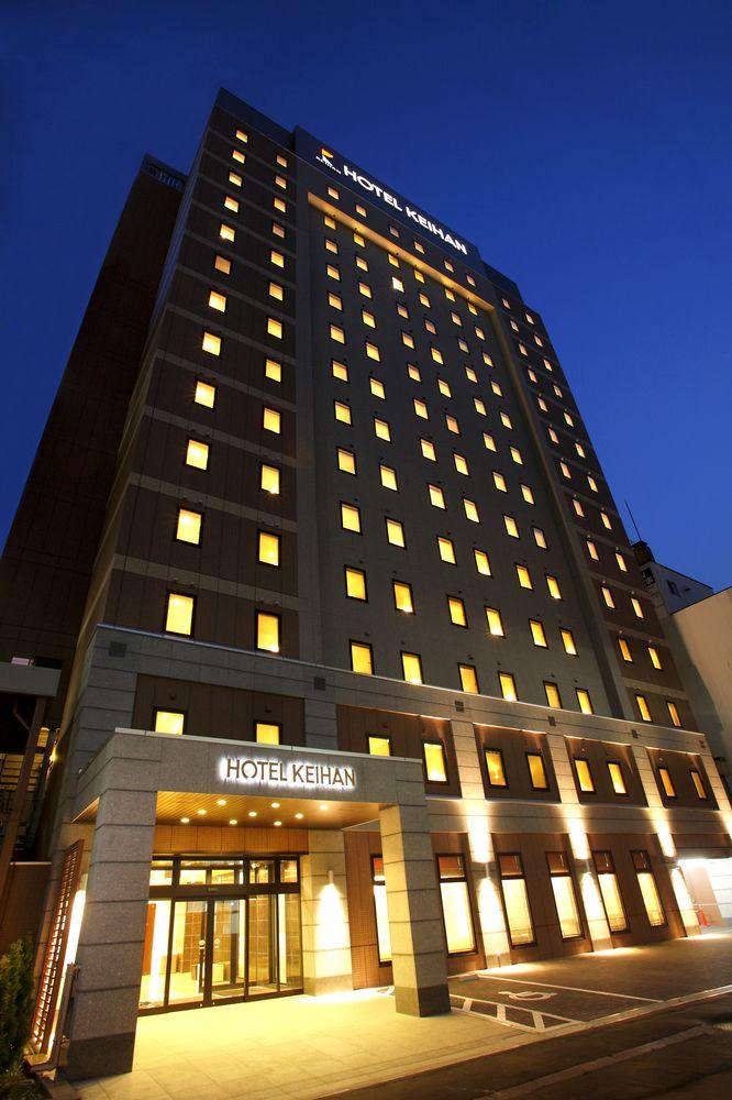 Hotel Keihan Sapporo (1)