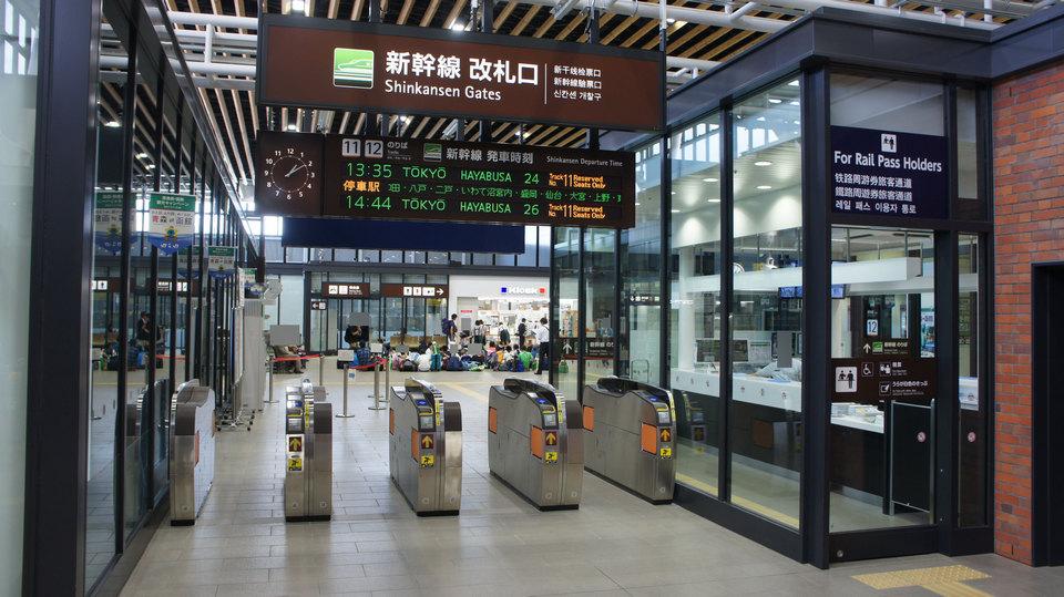 JR Shin-Hakodate-Hokuto Station Shinkansen Gates (inside the gate)