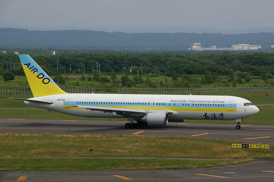 Hokkaido International Airlines - Air Do Boeing