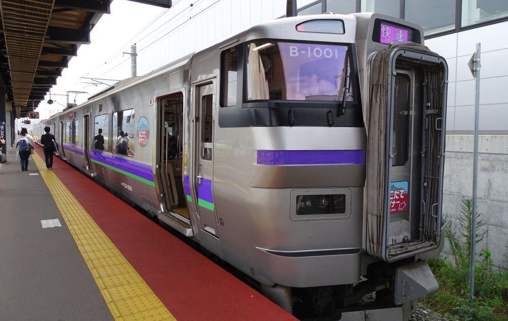train from Shin-Hakodate-Hokuto_Station