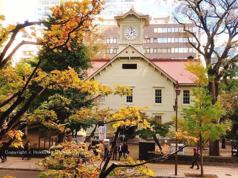 Tokeidai (Sapporo Clock Tower) (1)