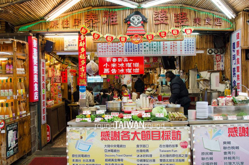 wulai old street taiwan (1)