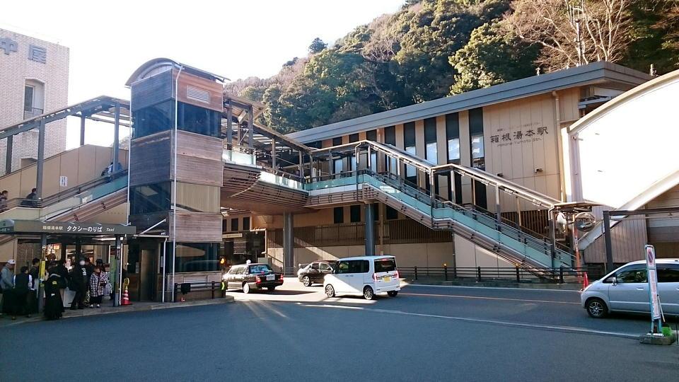 Hakone-Yumoto_Station_20180102