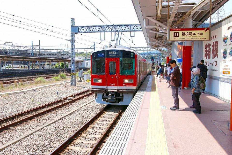Odakyu's Hakone Tozan Line