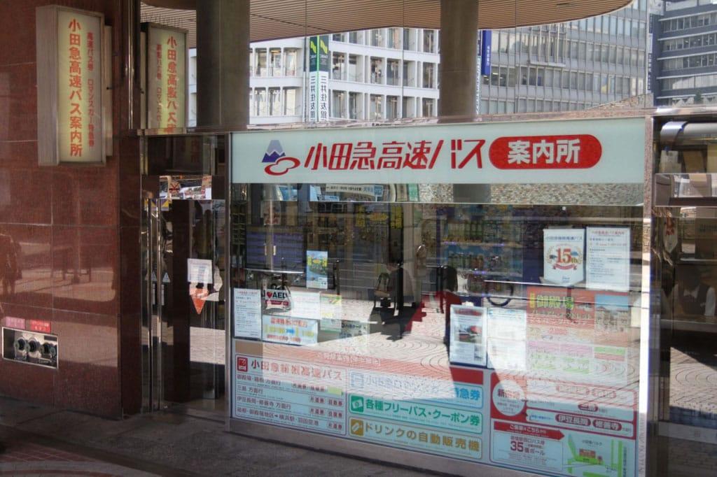 Odakyu Highway Bus Information Center