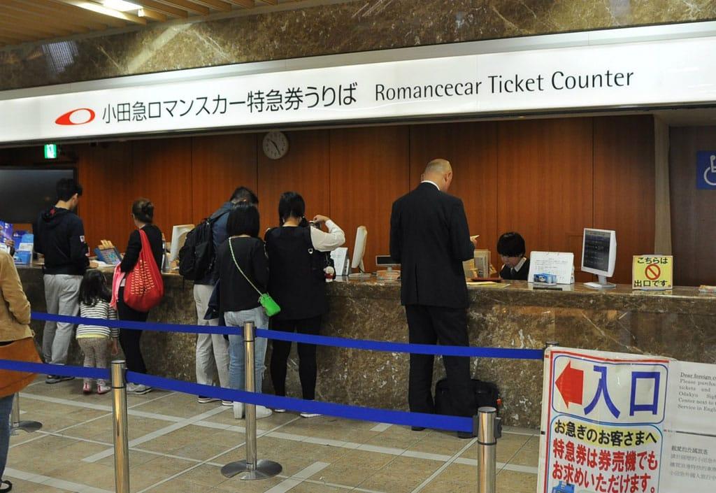 Romancecar ticket counter