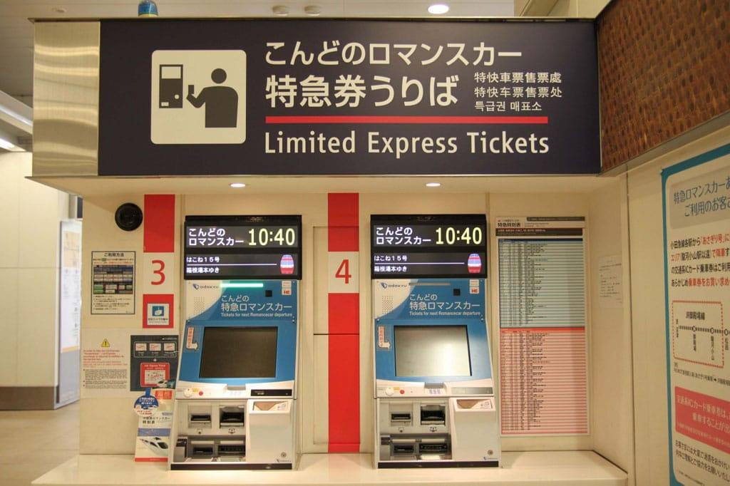 Romancecar_ticket machines,hakone travel blog,hakone travel guide,hakone blog,2 days in hakone,hakone 2 day itinerary