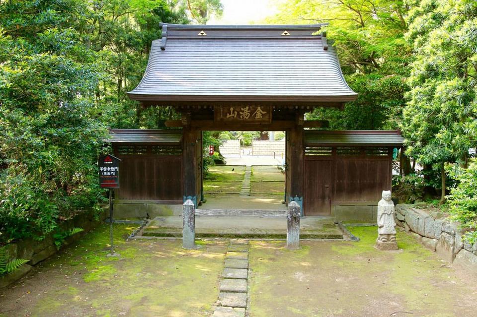 Feel Ancient Japan at Sounji Temple