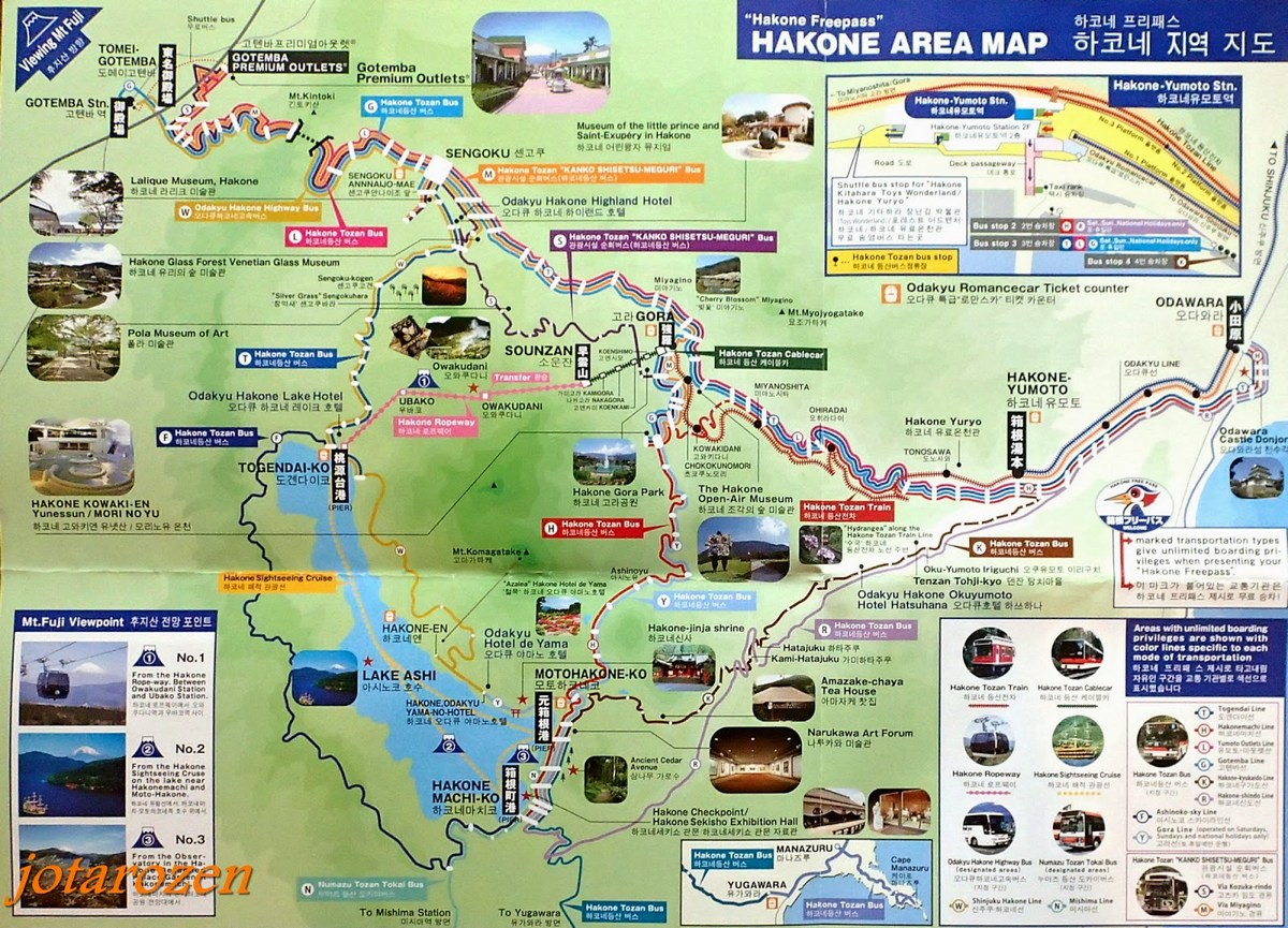Hakone Area Map showing tourist attractions