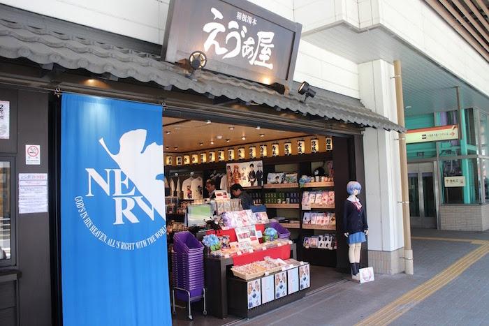 Hakone-Yumoto shop