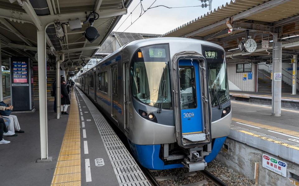 Nishitetsu Express train