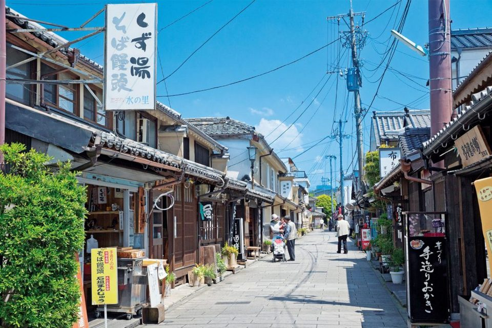 fukuoka travel blog