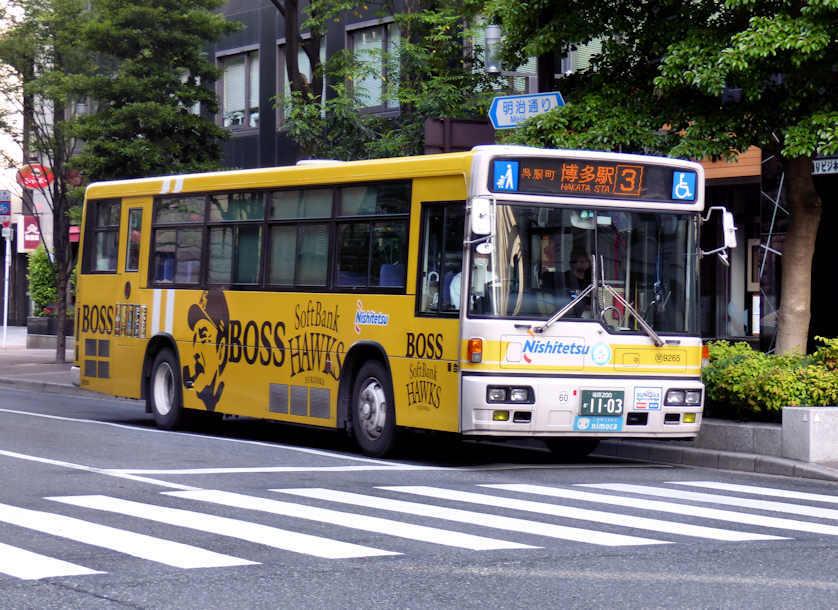 Fukuoka Nishitetsu bus. fukuoka travel blog