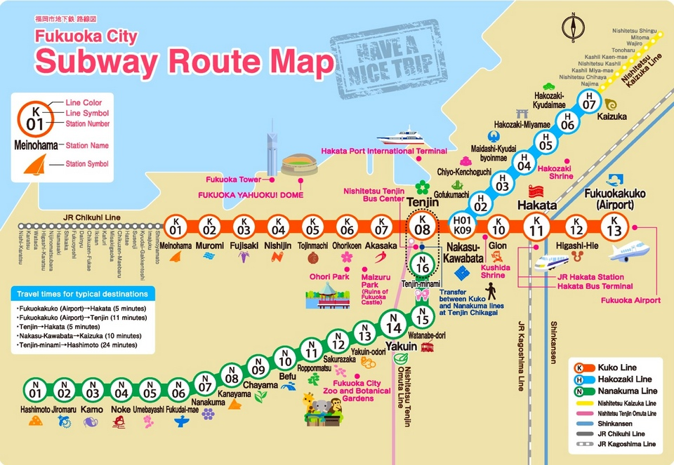 Fukuoka travel blog — The fullest Fukuoka travel guide for a ...