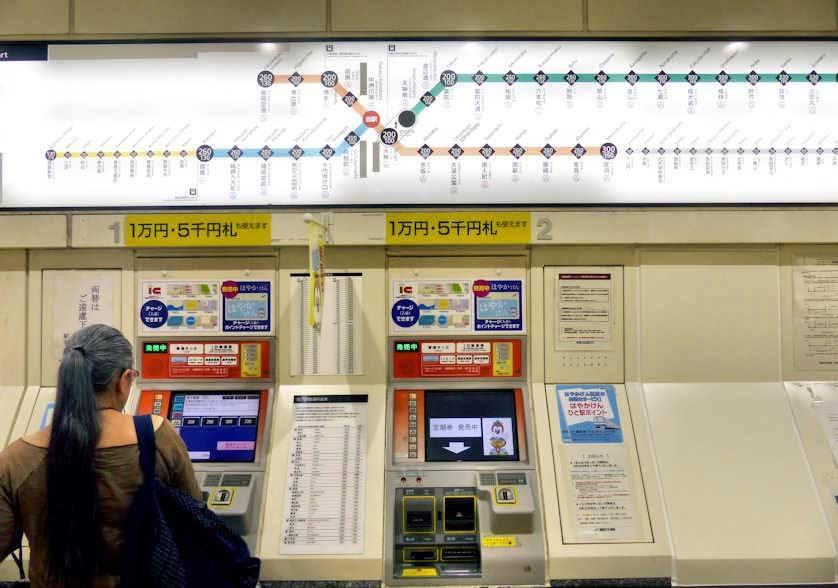 Fukuoka subway sign.,fukuoka travel blog
