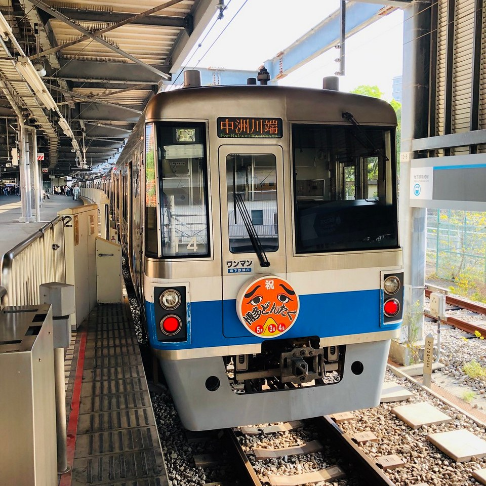Fukuoka subway train,fukuoka travel blog
