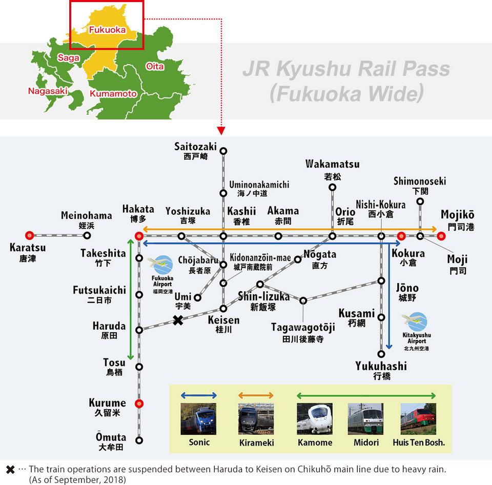 ,fukuoka travel blog