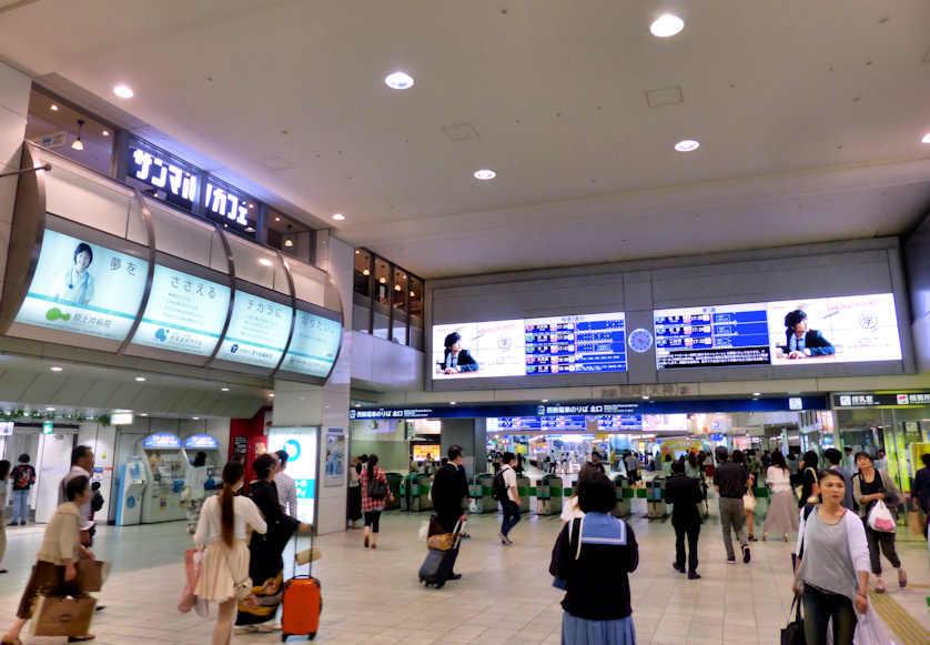 Nishitetsu-Fukuoka Tenjin Station.