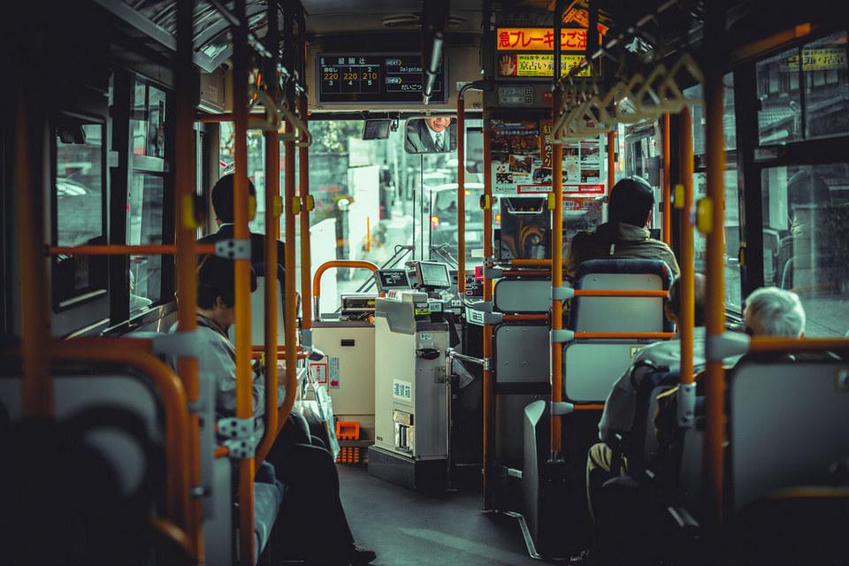 inside the fukuoka bus
