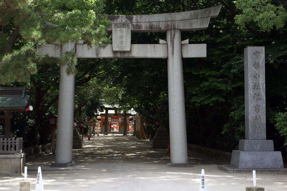 Sumiyoshi Shrine,fukuoka travel blog,fukuoka blog (1)