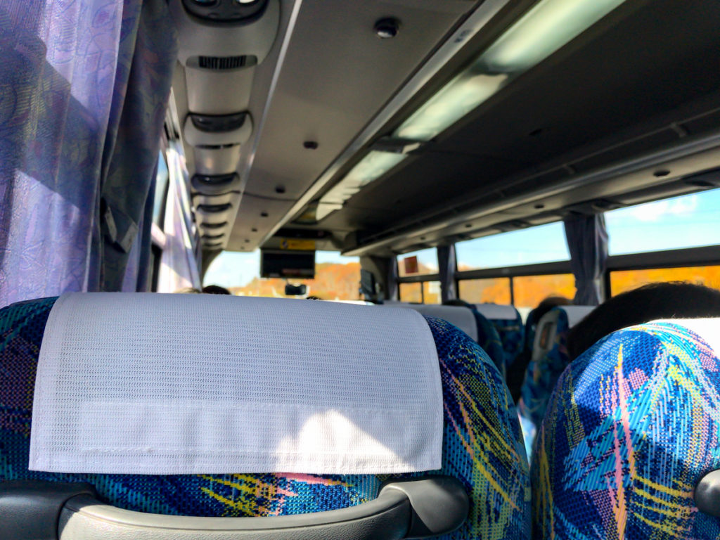 bus from tokyo to nagoya