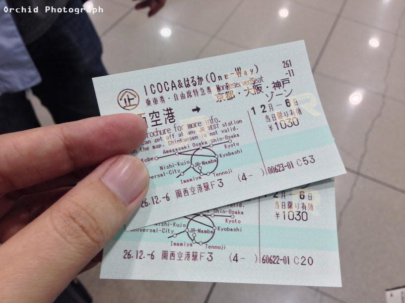 JR Haruka non-reserve seat (One Way)