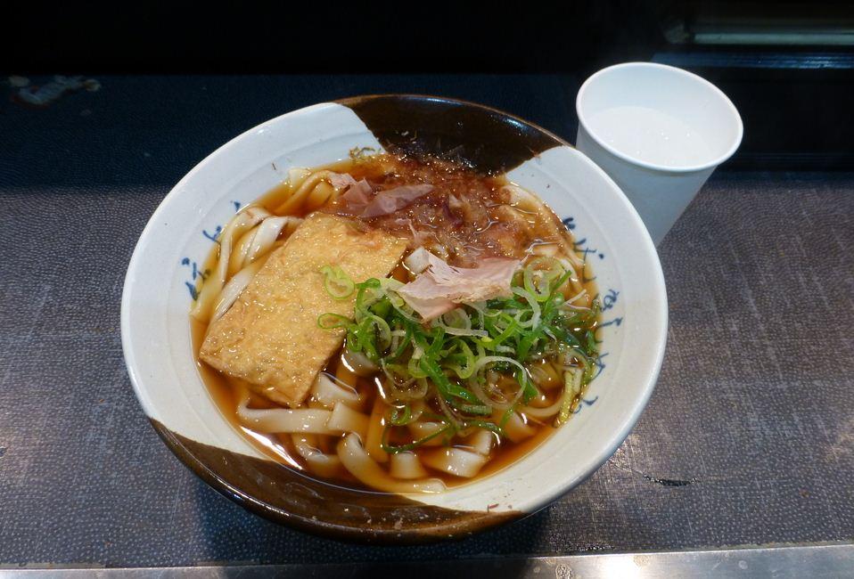 Kishimen_in_Nagoya_station.1,nagoya travel blog