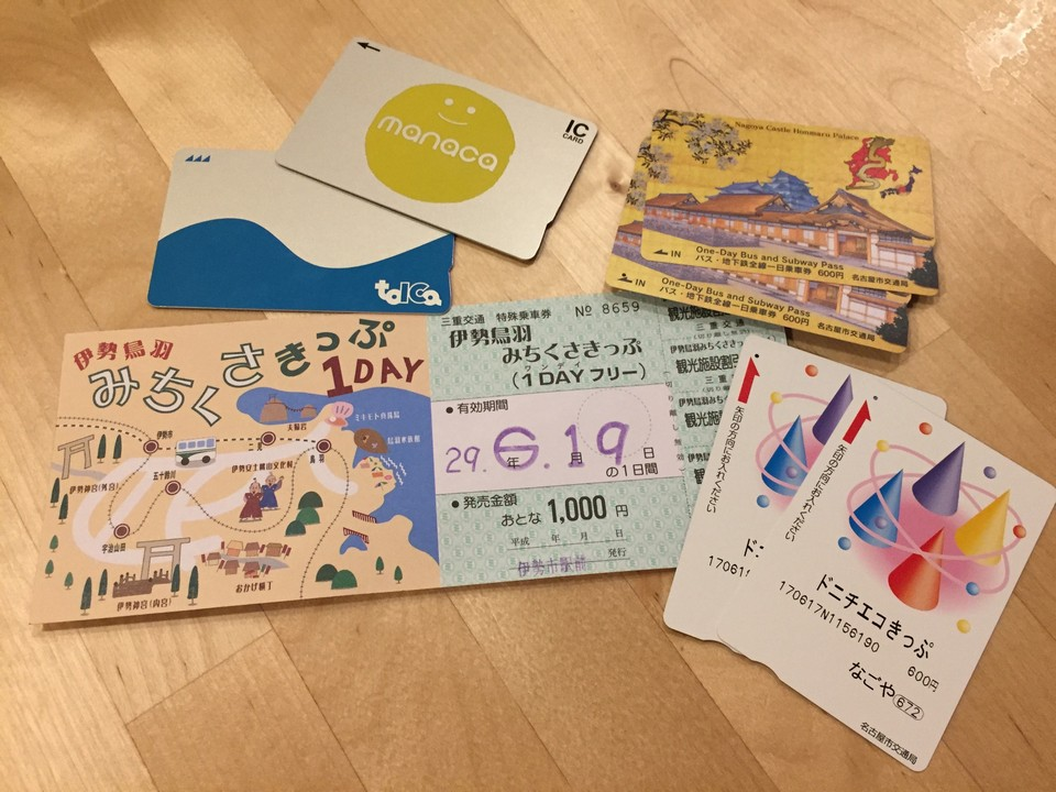My TOICA and manaca IC cards, SHORYUDO One-day Subway and Bus Passes, Donichi Eco Kippu Passes, and 1-Day Michikusa Pass,,nagoya travel blog,nagoya blog,nagoya travel guide