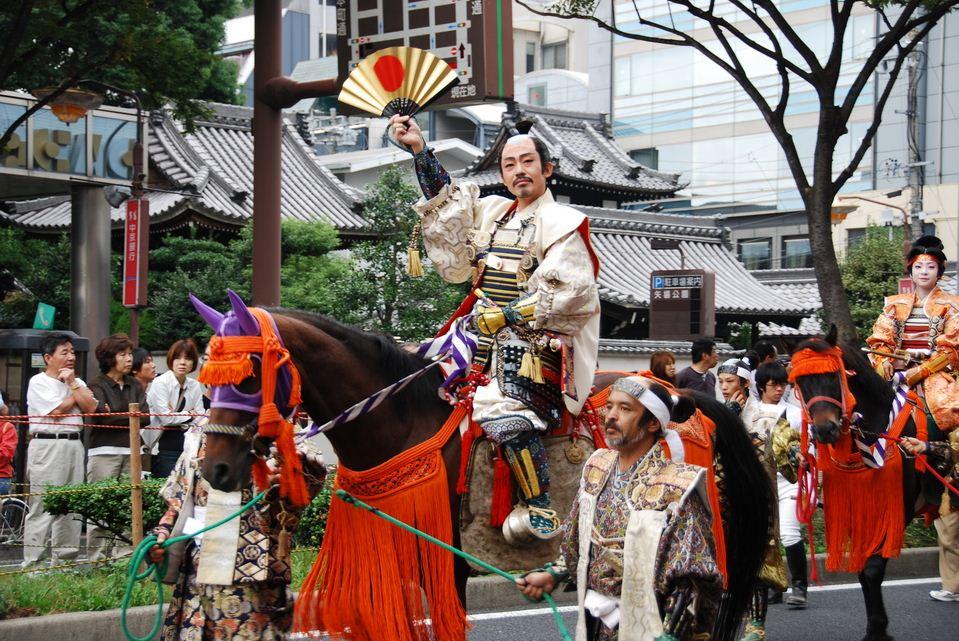Nagoya Matsuri Festival