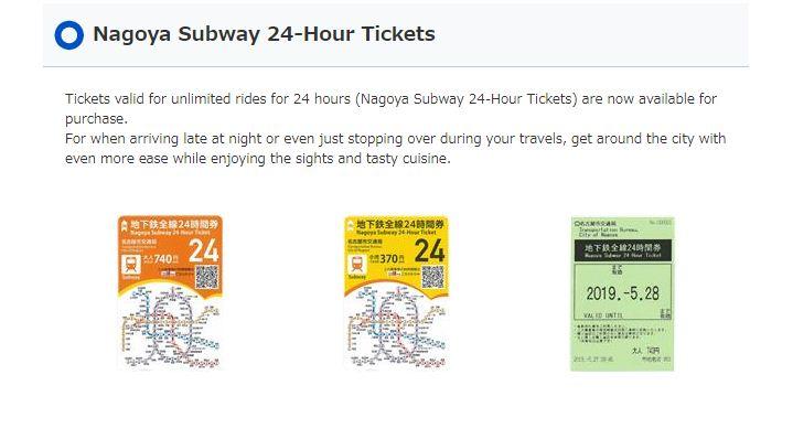 Nagoya Subway 24-Hour Tickets