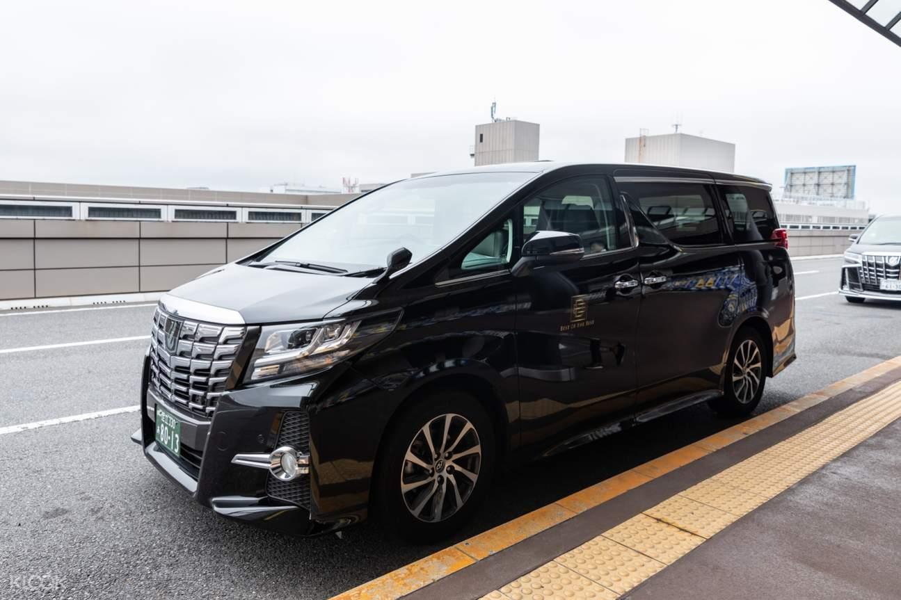 NagoyaPrivateCarCharter