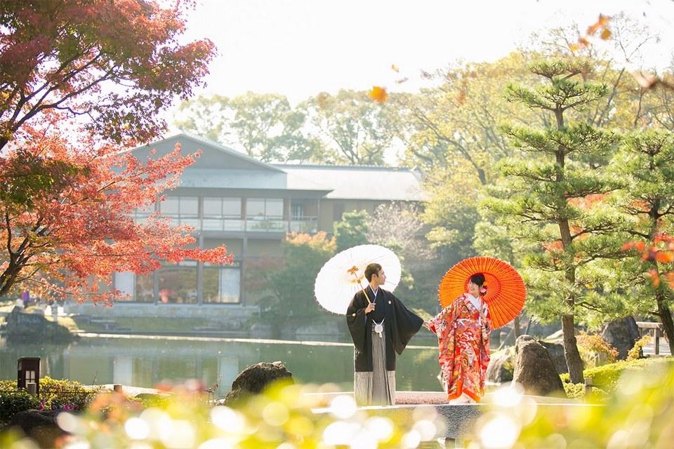 nagoya autumn