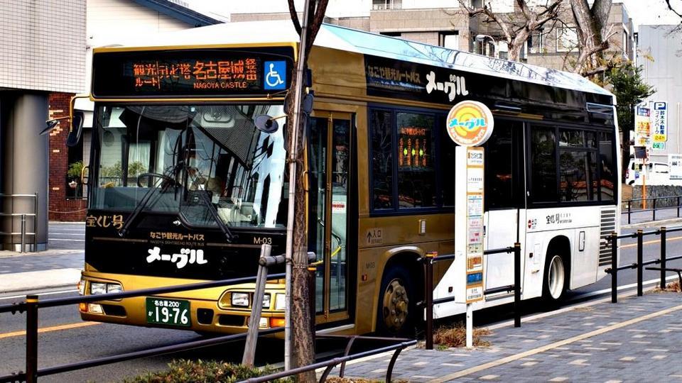 nagoya bus,nagoya travel blog,nagoya blog,nagoya travel guide