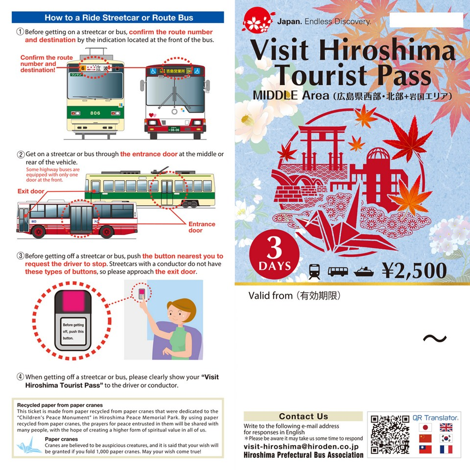 1 Day Streetcar and Ferry Pass
