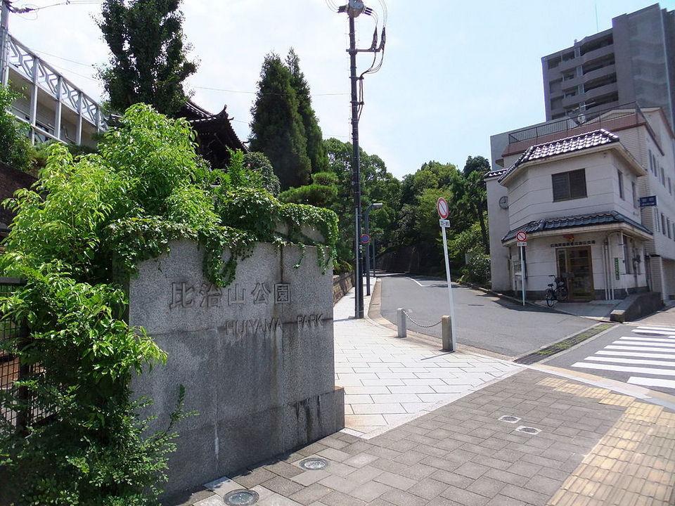 Hijiyama Park,hiroshima travel blog (1)