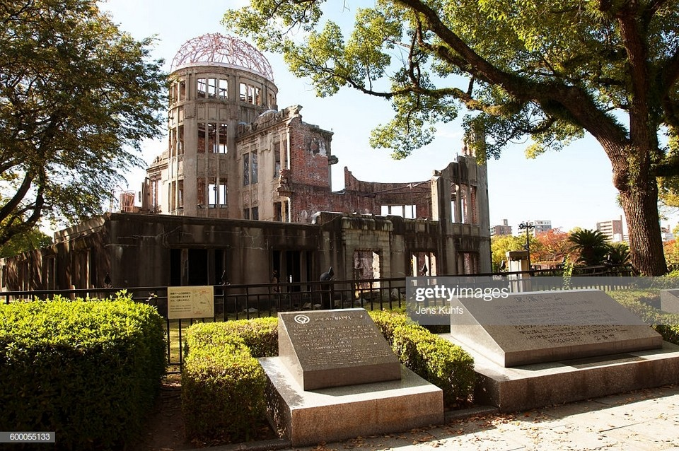 Hiroshima Memorial Peace Park,hiroshima travel blog,hiroshima travel guide (1)
