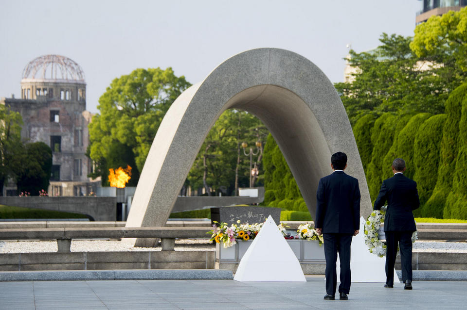 Hiroshima Peace Memorial Cenotaph,hiroshima travel blog (1)