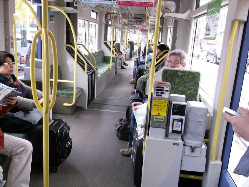Inside Hiroshima tram