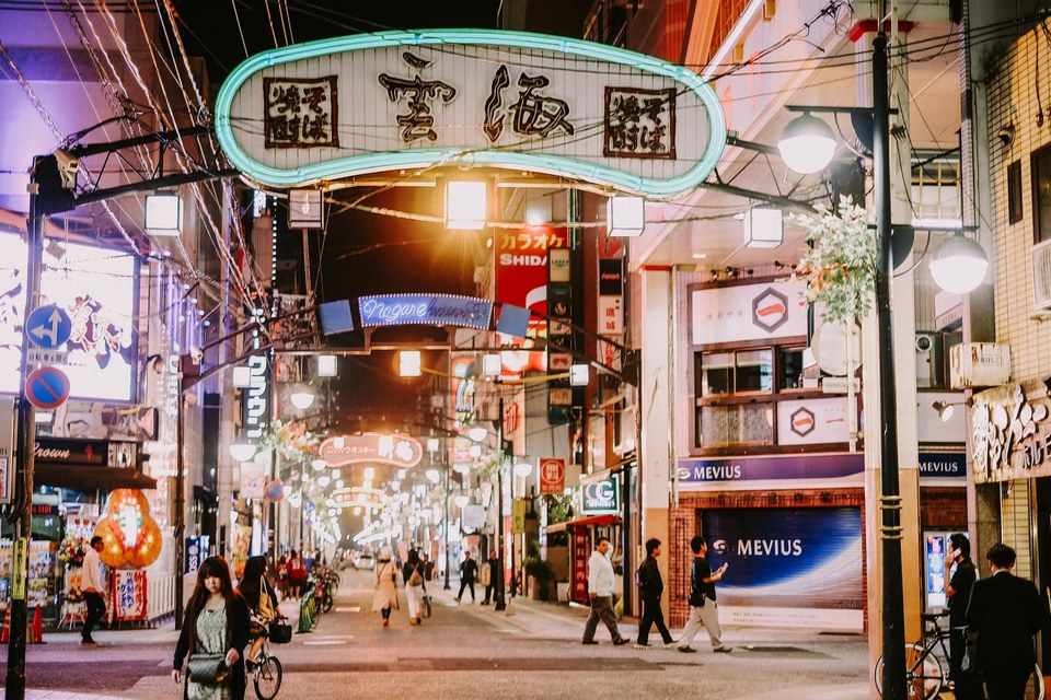   hiroshima travel blog