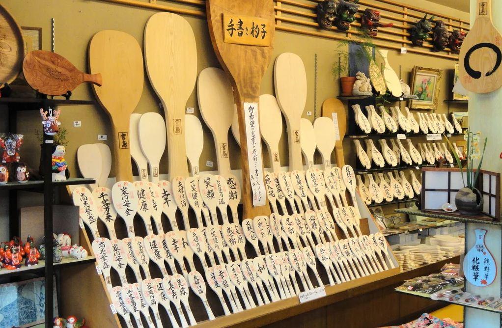 rice paddles hiroshima
