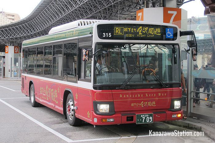The Right Loop Bus