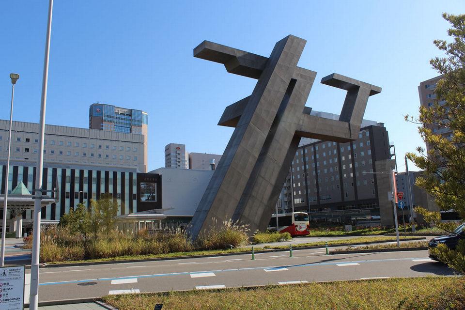 Yuuyou Monument