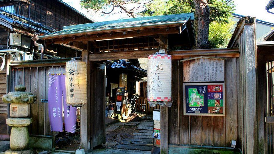 Nagamachi Samurai District,kanazawa travel blog (1)