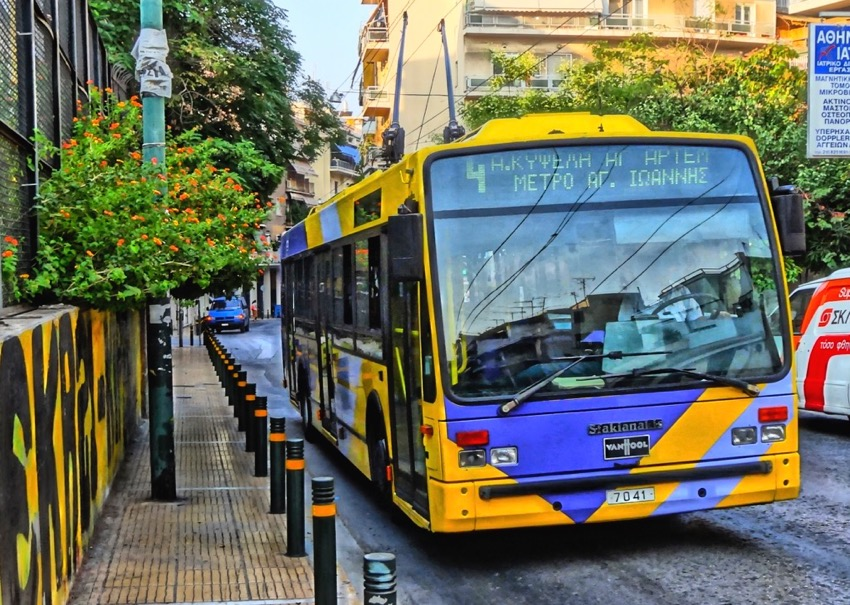 Athens Yellow Electric Trolley Bus