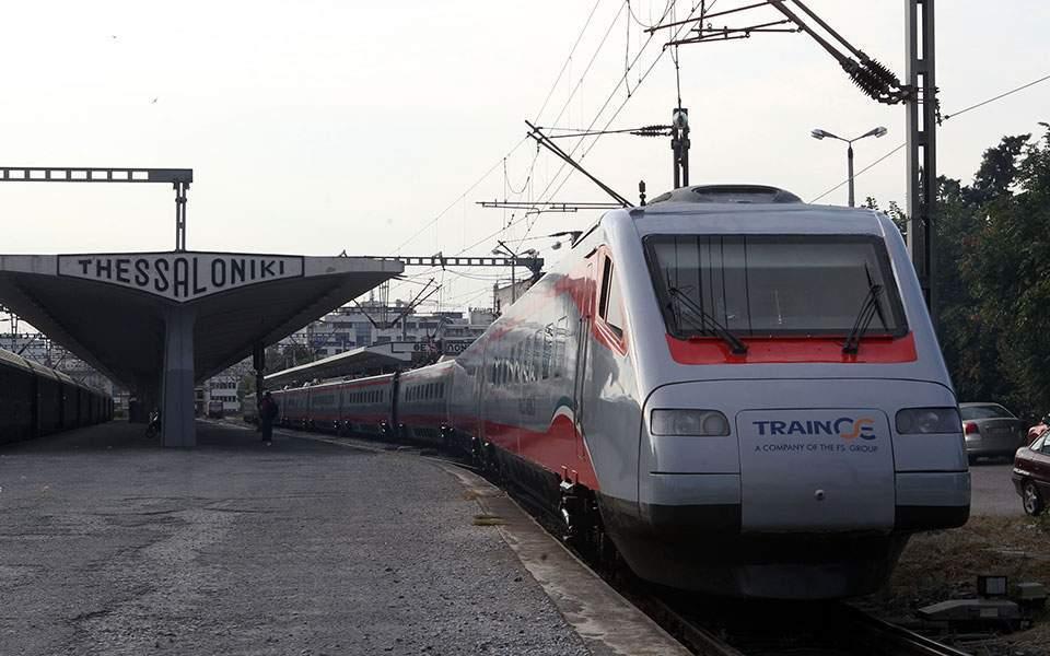 Athens train to Thessaloniki